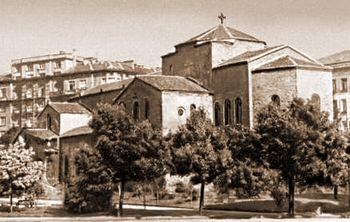 Церковь св.Софии в г. София. V-VI в.