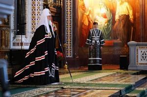 Патриаршая проповедь в понедельник первой седмицы Великого поста после утреннего богослужения в Храме Христа Спасителя