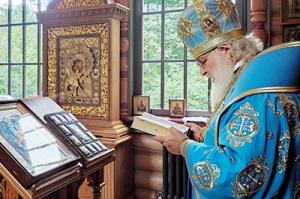 Слово Святейшего Патриарха Кирилла перед молебном о сохранении творения Божия