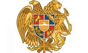 Поздравление Святейшего Патриарха Кирилла по случаю 30-летия провозглашения независимости Армении